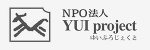 NPO法人 Yui Project,
