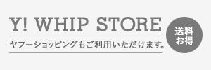 Yahoo! Whip Store, ヤフー!ホイップストア,